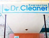 Dr.Cleaner