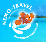 NEMO-TRAVEL