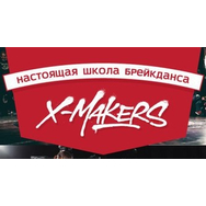 X-Makers